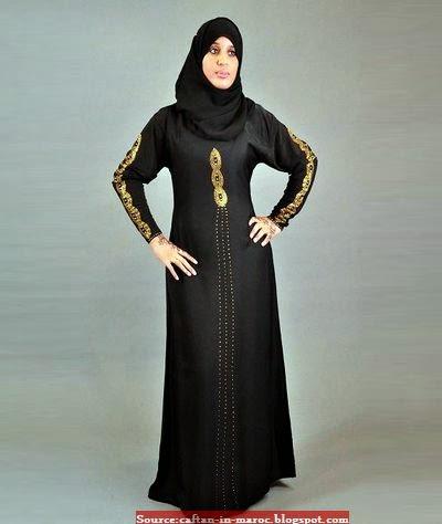 Mode hijab style jilbab 2014