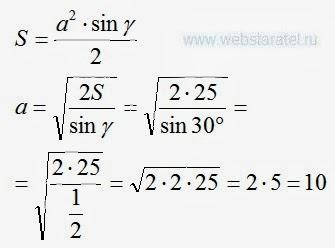 Сторона равнобедренного треугольника. Математика для блондинок.
