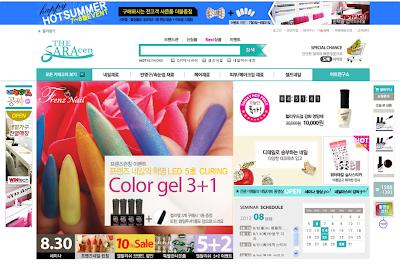 SaraNail Google Blog OPEN!