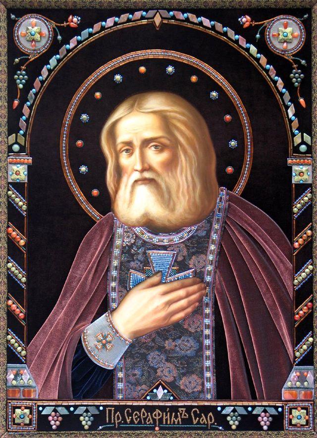 Икона преподобного Серафима украшенная бисером