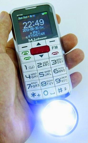 инструкция по эксплуатации телефона M7700 - фото 9