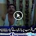 Angry Go Nawaz Go- Guy gone Crazy ripps off Cloths 2014