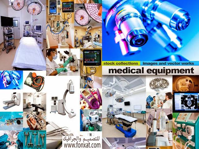 stock photo صور عالية الجودة ادوات طبية