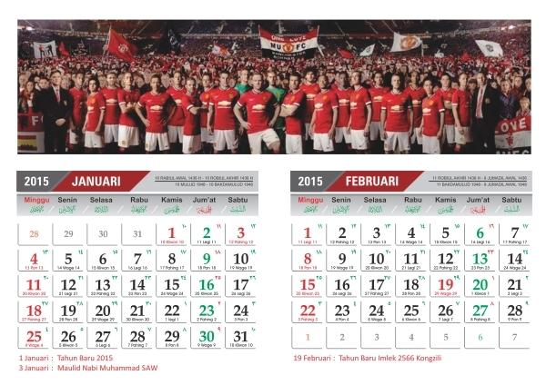 Kalender 2015 Manchester United - Free Download File Corel