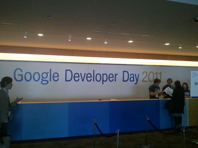 Google Developer Day 2011 Japan