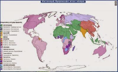 http://e-geografia.eduportal.gr/geo-st/gstd19_relig/index.html