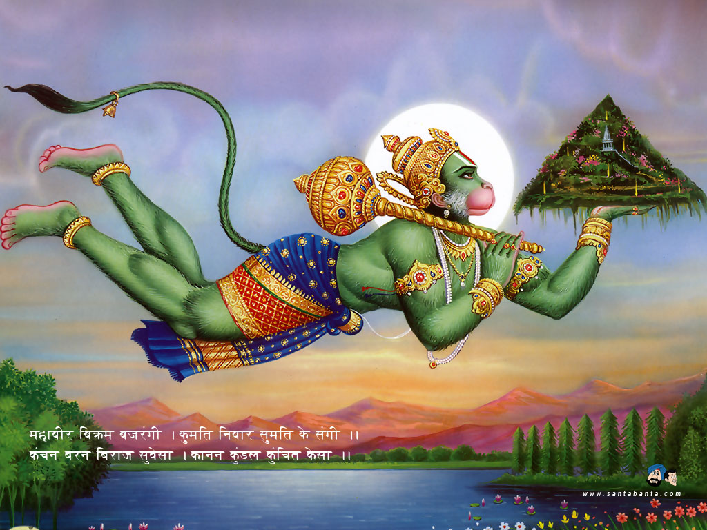 Lord Hanuman Pictures and