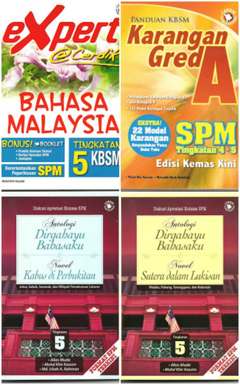 Buku Praktis BM SPM 2012/Buku Karangan SPM