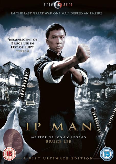 Ip Man ปรมจารย์หย่งชุนยิปมัน (ภาค1)