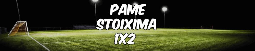 Παμε Στοιχημα 1x2 | Προγνωστικά Στοιχήματος | Pame Stoixima |