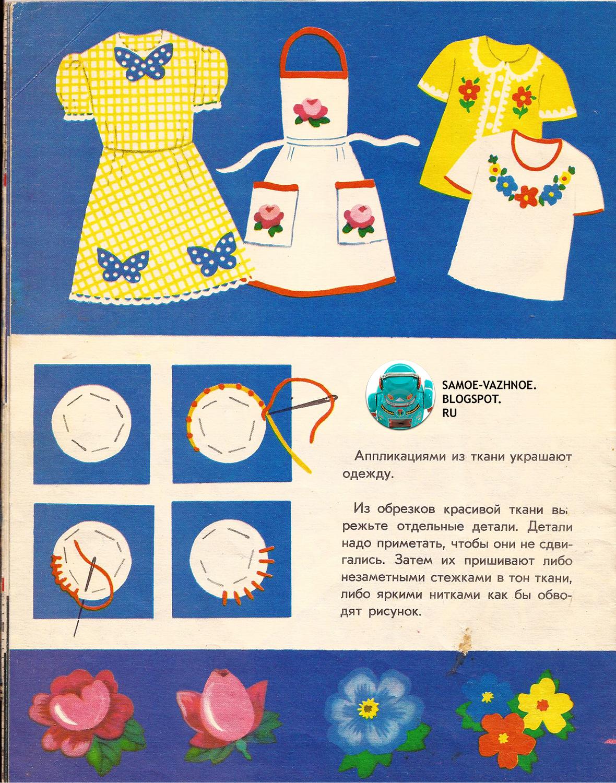 Советская книга для детей СССР старая из детства