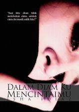 E-Novel 2 : DDKM