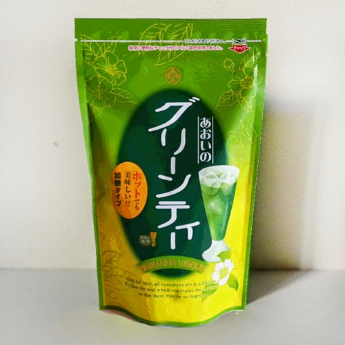 https://www.thematchahouse.com/shop/index.php/ceremonial-matcha/matcha-for-cooking/sweet-matcha.html