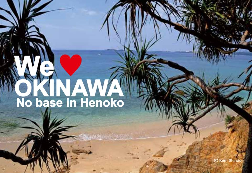 We ❤ Okinawa!