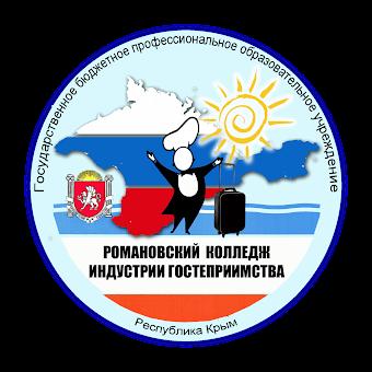 "ГБПОУРК""РКИГ"""