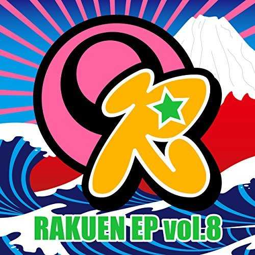 [Single] ORIONBEATS – RAKUEN EP vol. 8 (2015.05.13/MP3/RAR)