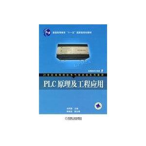 allen bradley plc programming books pdf