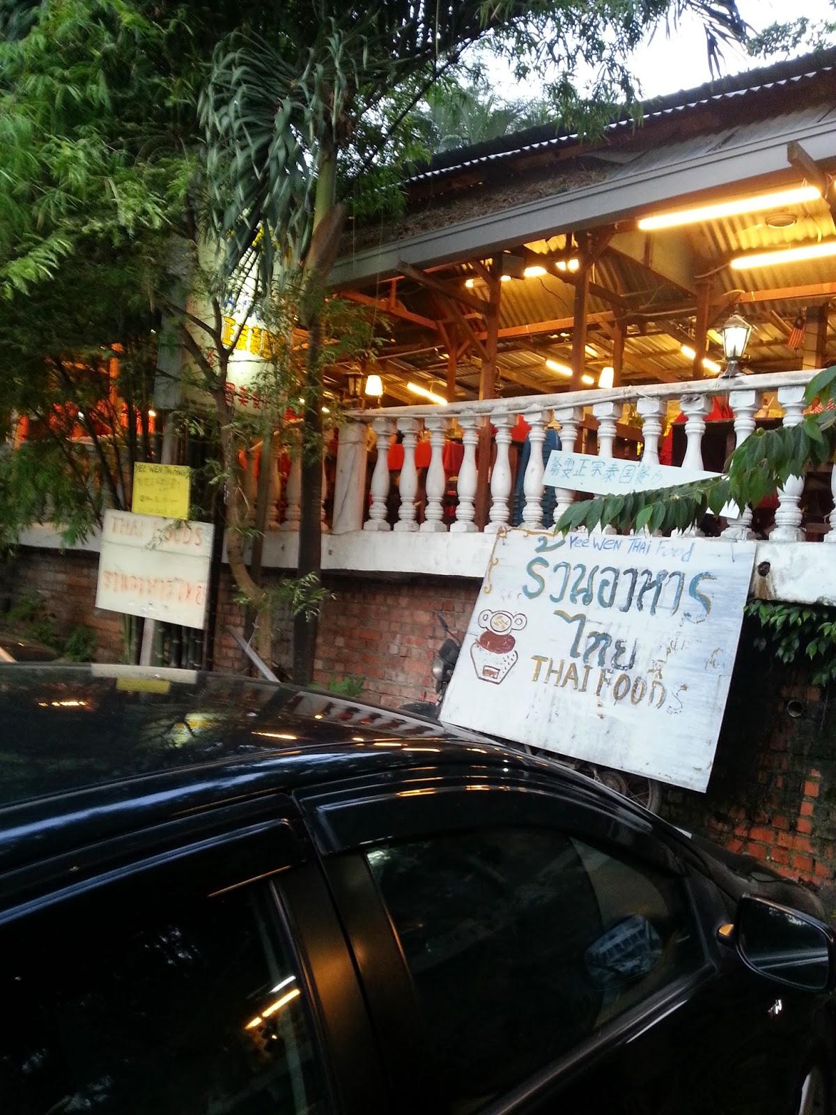 Yee Wen Thai Restaurant Kepong