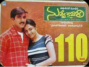 Nuvve Kavali 2000 Telugu Movie Watch Online