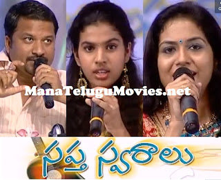 Saptha Swaralu – E13 with RP , Sunitha & Shravana Bhargavi As Contestant