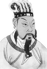 Dinasti Chou
