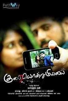 Kuraiondrumillai (2014) Tamil Movie Poster