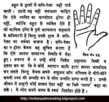 vigyan ke chamatkar Hindi book yog ke chamatkar - free ebook download as pdf file (pdf), text file (txt) or read book online for free.