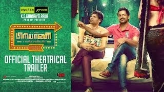 Watch Biriyani – Official Full Movie Theatrical Trailer New – Deepavali Special Release