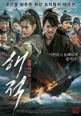 The Pirates (2014) [Vose]