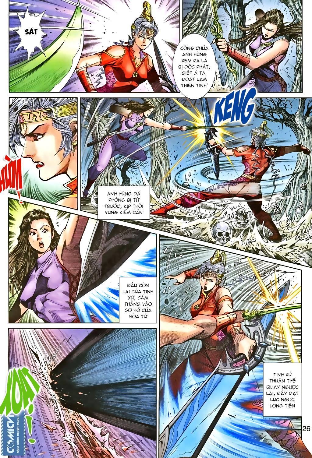 Thần binh huyền kỳ 3 - 3.5 tập 81 - 24