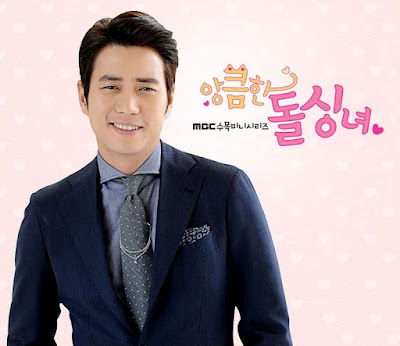 Lagu Drama Cunning Single Lady OST
