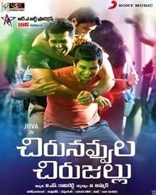 Watch Chirunavvula Chirujallu (2015) DVDScr Telugu Full Movie Watch Online Free Download