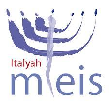 Ferrara - Museo Nazionale dell'Ebraismo Italiano e della Shoah