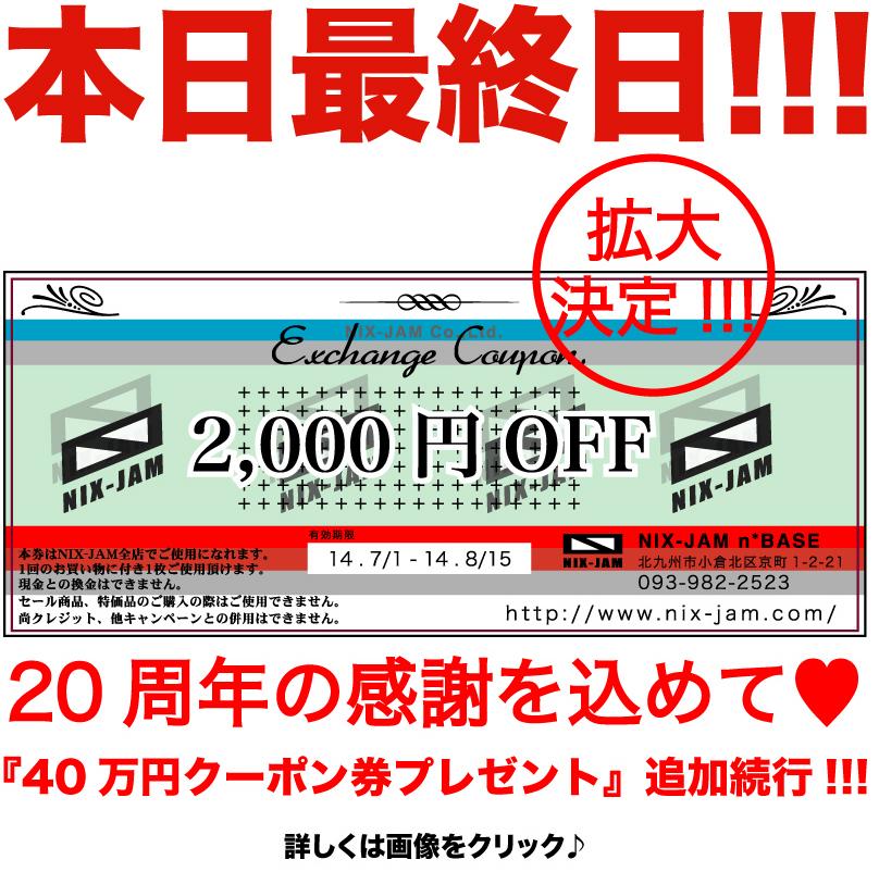 http://nix-c.blogspot.jp/2014/06/blog-post.html