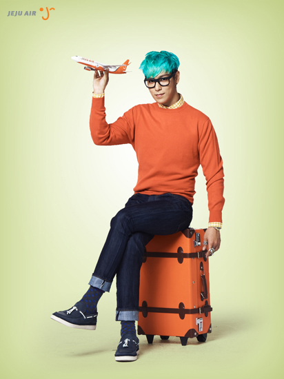 Big Bang for Jeju Air