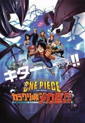 One Piece Filme 7 – Os Mechas do Castelo Karakuri