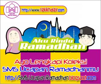 SMS Ucapan Ramadhan