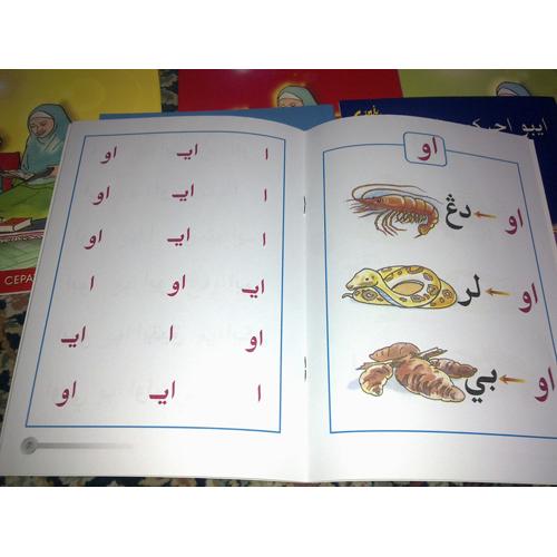iaj-catalog01