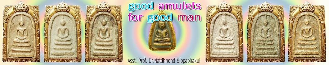 Good Amulets for Good Man