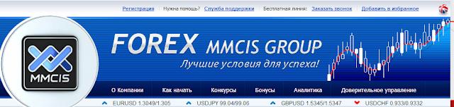 Forex mmcic group личный кабинет