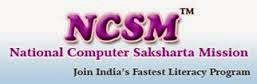 NCSM Admit Card 2014 Download Now NCSM Exam Hall Ticket 2014