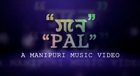Lamhenbi Thamoi - Pal Manipuri Music Video