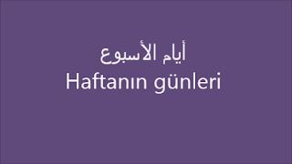أيام الأسبوع في اللغة التركية