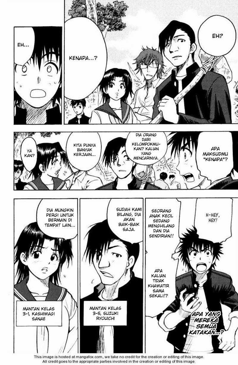 Komik cage of eden 039 - memikat 40 Indonesia cage of eden 039 - memikat Terbaru 2|Baca Manga Komik Indonesia|Mangaku Lah