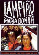 Lampião e Maria Bonita (1982)