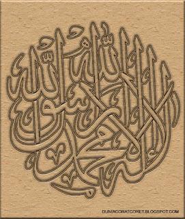 5 Macam Kaligrafi Khat Tsulust Lapadz Lailahaillallah