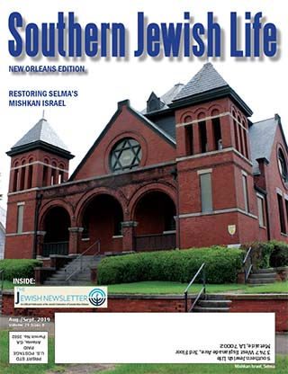 Aug/Sept SJL New Orleans Edition