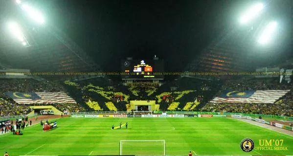 tifo ultras malaya - malaysia vs vietnam