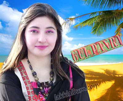 Gul Panra New Beautiful Picture