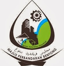 Jawatan Kerja Kosong Majlis Daerah Bentong (MPBentong) logo